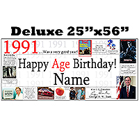 1991 DELUXE PERSONALIZED BANNER PARTY SUPPLIES
