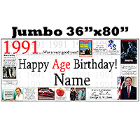 1991 JUMBO PERSONALIZED BANNER PARTY SUPPLIES