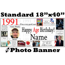 1991 CUSTOM PHOTO BANNER PARTY SUPPLIES