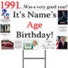 1991 PERSONALIZED YARD SIGN PARTY SUPPLIES