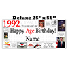 1992 DELUXE PERSONALIZED BANNER PARTY SUPPLIES