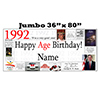 1992 JUMBO PERSONALIZED BANNER PARTY SUPPLIES