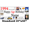 1994 PERSONALIZED BANNER PARTY SUPPLIES