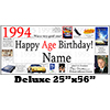 1994 DELUXE PERSONALIZED BANNER PARTY SUPPLIES