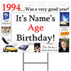 1994 PERSONALIZED YARD SIGN PARTY SUPPLIES