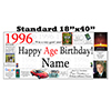 1996 PERSONALIZED BANNER PARTY SUPPLIES