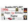 1996 JUMBO PERSONALIZED BANNER PARTY SUPPLIES