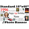 1996 CUSTOM PHOTO BANNER PARTY SUPPLIES