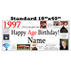 1997 PERSONALIZED BANNER PARTY SUPPLIES