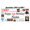 1997 JUMBO PERSONALIZED BANNER PARTY SUPPLIES