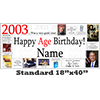 2003 PERSONALIZED BANNER PARTY SUPPLIES