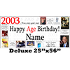2003 DELUXE PERSONALIZED BANNER PARTY SUPPLIES