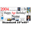 2004 PERSONALIZED BANNER PARTY SUPPLIES