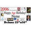 2006 DELUXE PERSONALIZED BANNER PARTY SUPPLIES