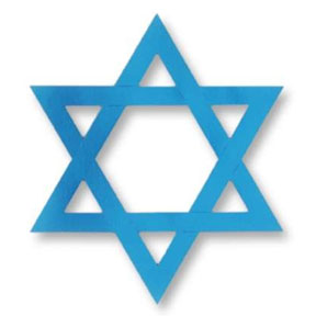 Click for larger picture of STAR OF DAVID DECORATION 15IN. (EACH) PARTY SUPPLIES