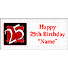 PERSONALIZED  25 YEAR OLD BANNER PARTY SUPPLIES