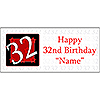 PERSONALIZED 32 YEAR OLD BANNER PARTY SUPPLIES