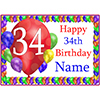 34TH BALLOON BLAST CUSTOMIZED PLACEMAT PARTY SUPPLIES