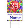 34TH CUSTOMIZED BALLOON BLAST YARD SIGN PARTY SUPPLIES