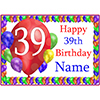 39TH BALLOON BLAST CUSTOMIZED PLACEMAT PARTY SUPPLIES