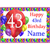 43RD BALLOON BLAST CUSTOMIZED PLACEMAT PARTY SUPPLIES