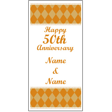 Click for larger picture of PERSONALIZED 50TH ANNIVERSARY VERTICAL  PARTY SUPPLIES