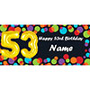 BALLOON 53RD BIRTHDAY CUSTOMIZED BANNER PARTY SUPPLIES