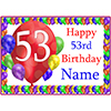 53RD BALLOON BLAST CUSTOMIZED PLACEMAT PARTY SUPPLIES