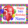 54TH BALLOON BLAST CUSTOMIZED PLACEMAT PARTY SUPPLIES