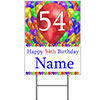 54TH CUSTOMIZED BALLOON BLAST YARD SIGN PARTY SUPPLIES