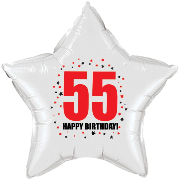 Click For Larger Picture Of 55TH BIRTHDAY STAR BALLOON PARTY SUPPLIES