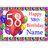 58TH BALLOON BLAST CUSTOMIZED PLACEMAT PARTY SUPPLIES