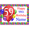 59TH BALLOON BLAST CUSTOMIZED PLACEMAT PARTY SUPPLIES
