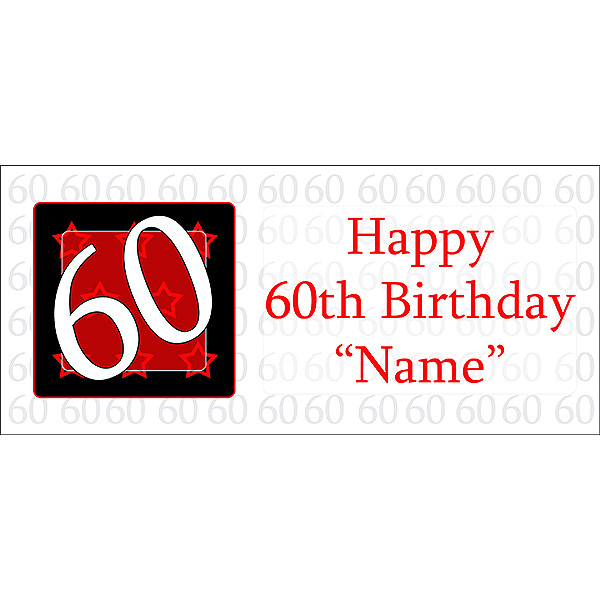 Personalized 60 Year Old Banner
