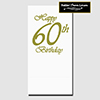 60TH CLASSY BIRTHDAY DINNER CATER NAPKIN PARTY SUPPLIES