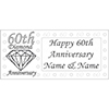 60TH ANNIVERSARY SCRIPT BANNER  PARTY SUPPLIES