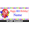 68TH BIRTHDAY BALLOON BLAST NAME BANNER PARTY SUPPLIES