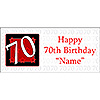 PERSONALIZED  70 YEAR OLD BANNER PARTY SUPPLIES