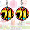 71ST BIRTHDAY BALLOON DANGLER PARTY SUPPLIES