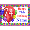 74TH BALLOON BLAST CUSTOMIZED PLACEMAT PARTY SUPPLIES