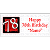 PERSONALIZED 78 YEAR OLD BANNER PARTY SUPPLIES