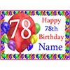 78TH BALLOON BLAST CUSTOMIZED PLACEMAT PARTY SUPPLIES