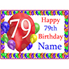 79TH BALLOON BLAST CUSTOMIZED PLACEMAT PARTY SUPPLIES