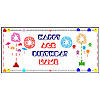 PERSONALIZED 80'S VIDEO GAME BANNER PARTY SUPPLIES