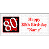 PERSONALIZED  80 YEAR OLD BANNER PARTY SUPPLIES