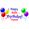 PERSONALIZED 80TH BIRTHDAY BANNER PARTY SUPPLIES