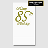 85TH CLASSY BIRTHDAY DINNER CATER NAPKIN PARTY SUPPLIES