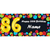 BALLOON 86TH BIRTHDAY CUSTOMIZED BANNER PARTY SUPPLIES