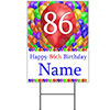 86TH CUSTOMIZED BALLOON BLAST YARD SIGN PARTY SUPPLIES