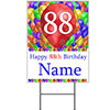 88TH CUSTOMIZED BALLOON BLAST YARD SIGN PARTY SUPPLIES